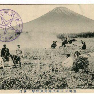 Русско-японская война 1904-05 г милитария штемпель