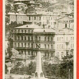 Владивосток памятник победы до 1917 г