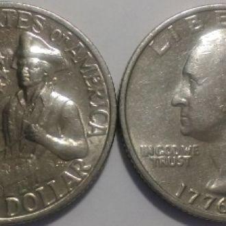 Shantal, 25 центов США 1976 Барабанщик