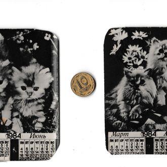 Календарики 1984 Фото СССР, Кошки