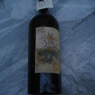 Пляшка з-під сливовиці поч .20 ст.