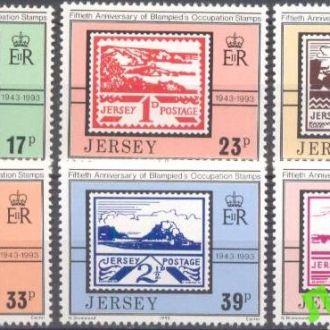 Джерси 1993 марка на марке архитектура ** о
