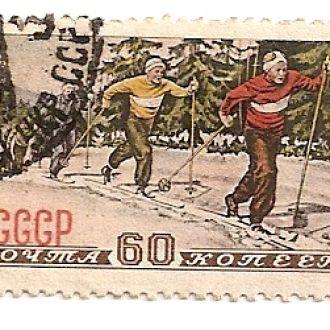 СССР 1958 гаш спорт (0658)
