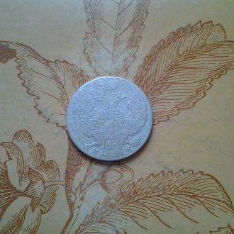 Польша 10 грошей. Серебро.