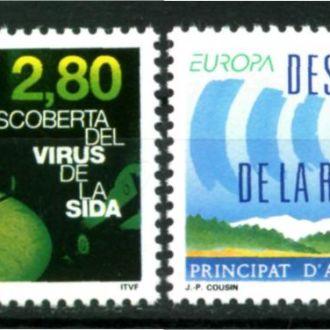 Андорра фр. 1994 Телевидение Mi: 465-466 5,0 евро