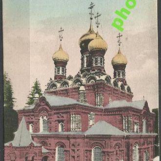 Россия 19 ? Храм Черниговской Иконы Богоматери ПК