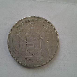 Венгрия 5 пенго 1930 г. Серебро!