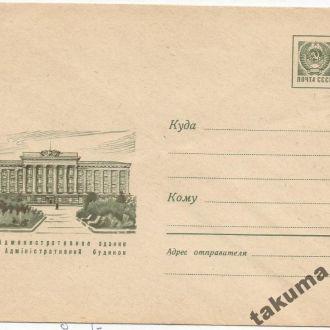 """СССР ХМК """"Луцк"""",Административное здание"""