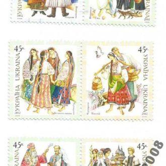 2002 УКРАИНА, костюмы,праздники