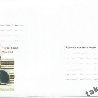 """Украина,2003,ХНК """"ВОЛЫНЬ"""""""