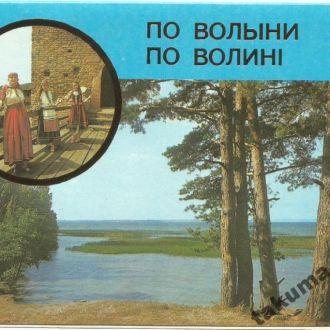 1984 ,СССР,ВОЛЫНЬ,ЛУЦК,ЗАМОК