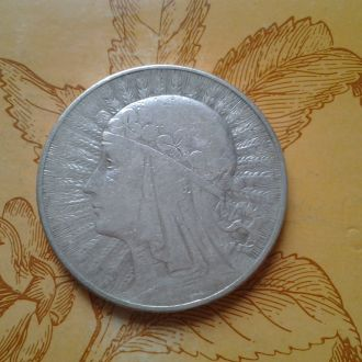 Польша 10 злотых 1932 г .Серебро.