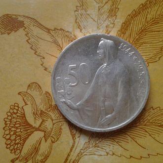 Чехословакия 50 крон 1947 г.Серебро