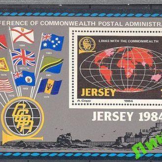 Джерси 1984 почта флаги карта ** о