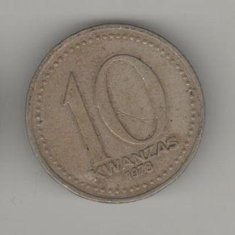 Ангола 10 кванзас 1978