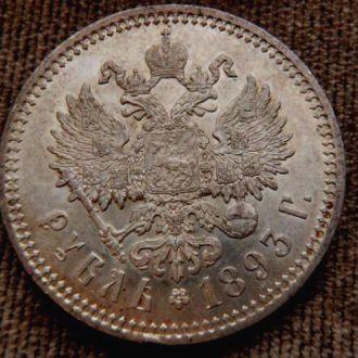 1 Рубль 1893 г. Александр-III. Состояние !!!