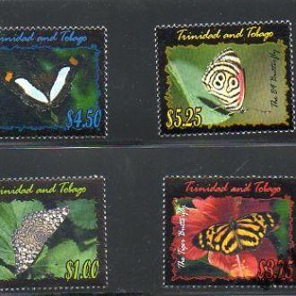бабочки  - ТРИНИДАД И ТОБАГО 2002