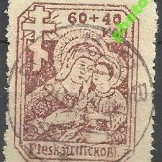 Германия 1941 Псков оккупация СССР Божья матерь 1м