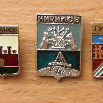 Значки СССР города геральдика