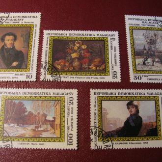 Мистецтво Искусство Мадагаскар 1986