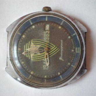 часы Восток командирские есохран юбилейные 04124
