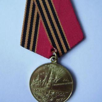 50 лет Победы в ВОВ