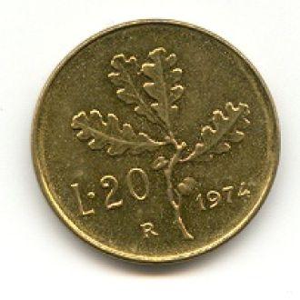 20 лир Италия 1974