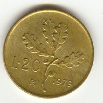 20 лир Италия 1979
