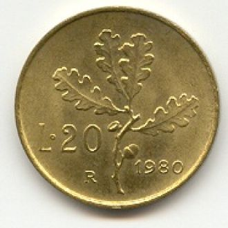 20 лир Италия 1980