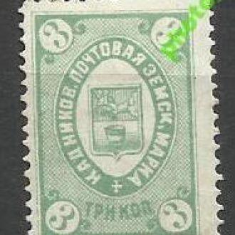 Россия 1885 земство Кадников 1м.*