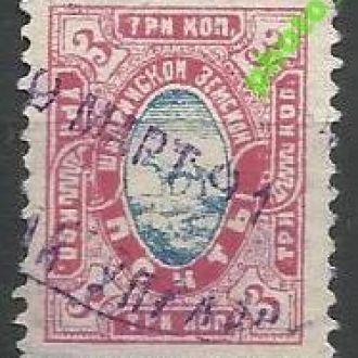 Россия 1890 земство Шадринск 1м.гаш.