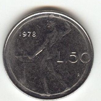 50 лир Италия 1978