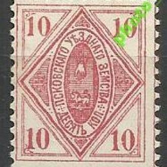 Россия 1891 земство Псков 1м.(*)