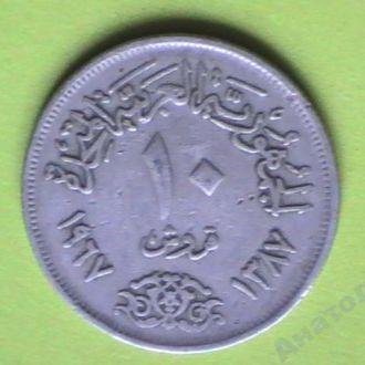монета 10 Пиастров Египет 10 Піастрів Єгипет