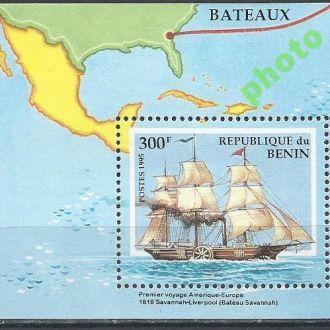 Бенин 1995 транспорт парусник бл.**