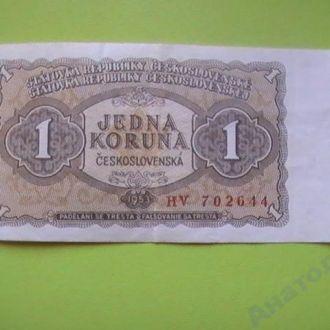 1 Крона Корона Коруна 1953 г Чехословакия