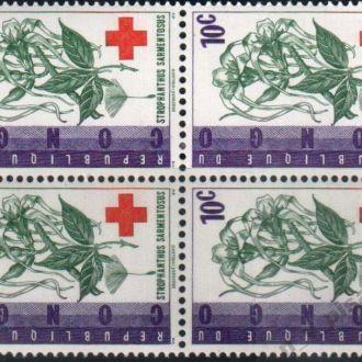 Конго 1963 флора   MNH