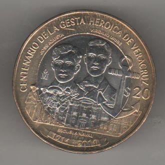 Мексика 20 песо 2014 г