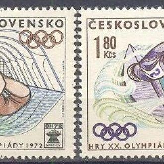 ЧССР 1972 вело гребля олимпиада спорт ** о