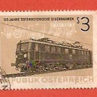 Австрія Osterreichгаш (0132)