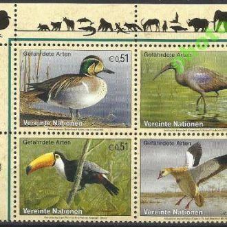 ООН Вена 2003 фауна птицы 4м.**