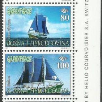 Босния и Герцеговина 1997 транспорт парусник 4м.**