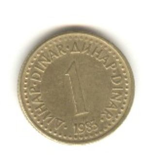 1 динар 1983