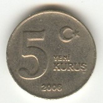 5 куруш 2006 Турция