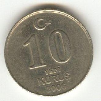 10 куруш 2006 Турция