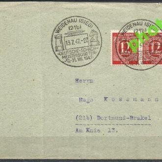 Германия зона СССР 1947 шахматы конверт+2м.+СГ