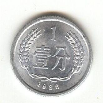 1 фынь 1986