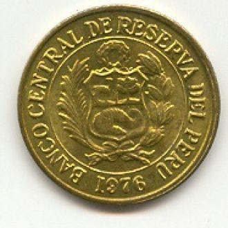 1 соль Перу 1976