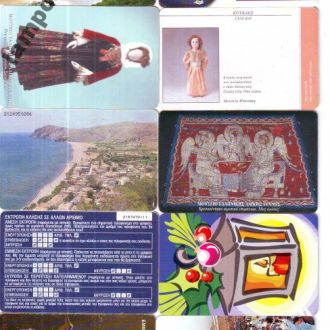 Телефонние карточки Греция 153