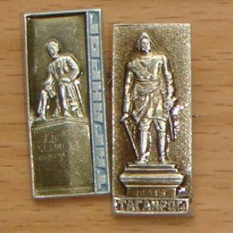 Значки  города  Таганрог   Чехов,  Петр I